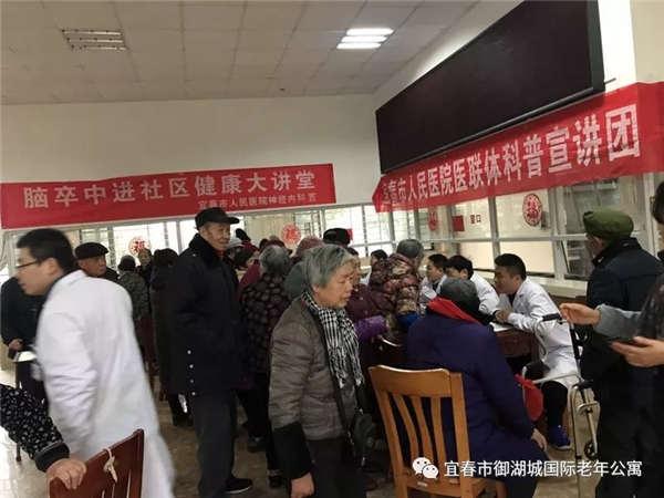 寒冬的一抹温暖——宜春市人民医院组织爱心义诊